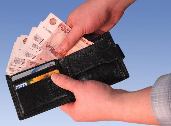 Стоит ли брать кредит