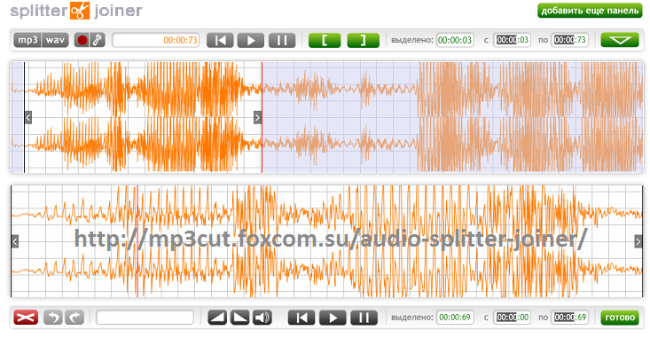 музыкальный онлайн сервис http://mp3cut.foxcom.su/audio-splitter-joiner/