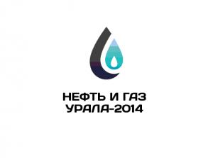 Выставка «Нефть и Газ Урала 2014»