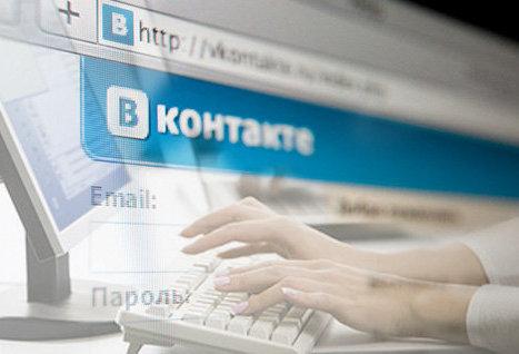 Крупнейшие социальные сервисы будут сотрудничать с ФСБ