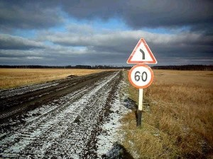 Реально ли забыть о проблеме плохих дорог в России?