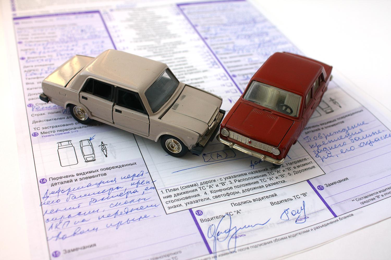 Что делать, если нет страховки