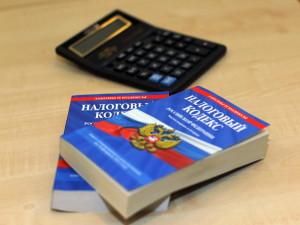 Особенности формирования налоговой базы по налогу на прибыль организации