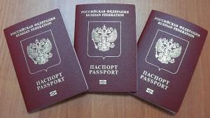 Все о визах в Российскую Федерацию для иностранцев