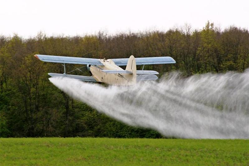 Химические средства защиты урожая