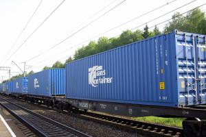 Багажные перевозки и доставка контейнеров