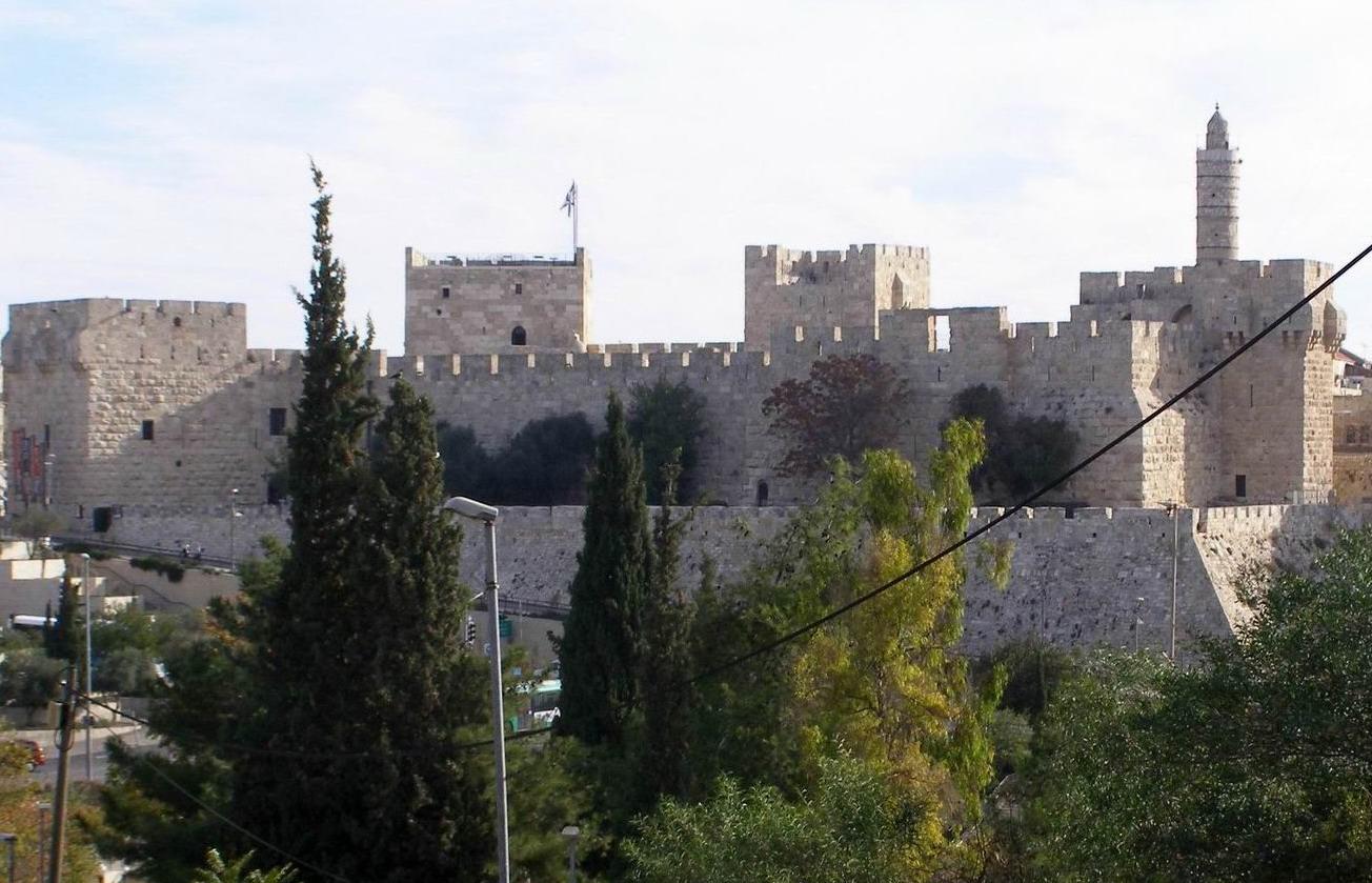 Цитадель Давида