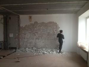 Демонтаж штукатурного покрытия