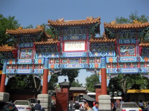 Ламаистский храм (Юнхэгун)