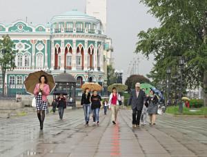 Екатеринбург - столица Урала, столица Опорного края Державы