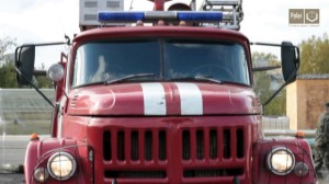 Определение категории помещений или категорирование помещений по пожарной опасности