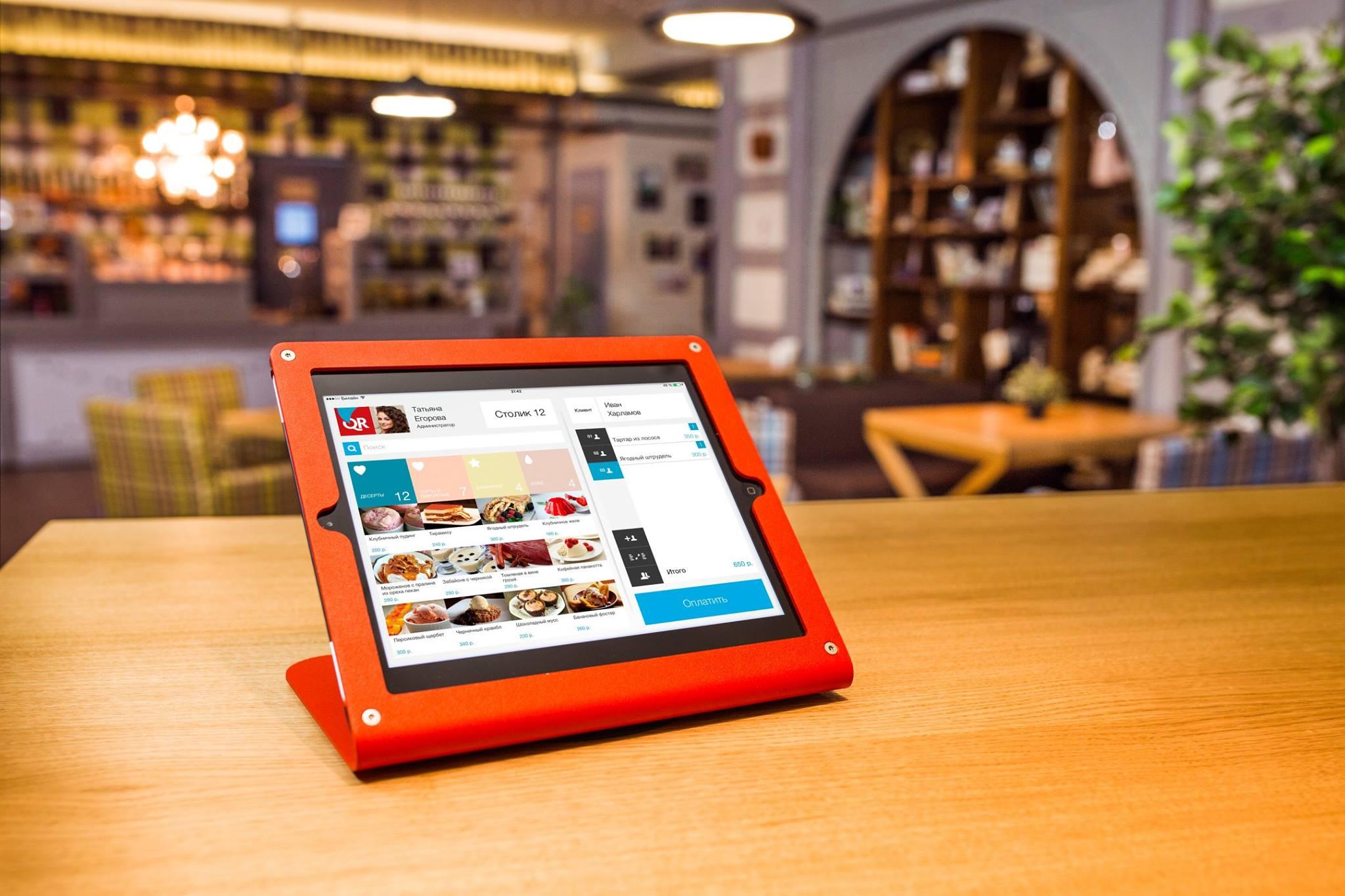 Система автоматизации ресторана как ключевой фактор успеха