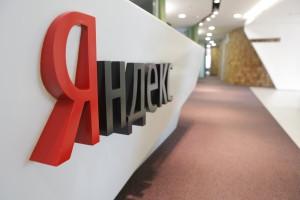 Как обмануть Яндекс – чем чревато?