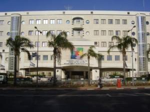 Лечение по доступным ценам в клинике DTS в Израиле