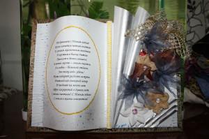 Книги, сделанные с любовью