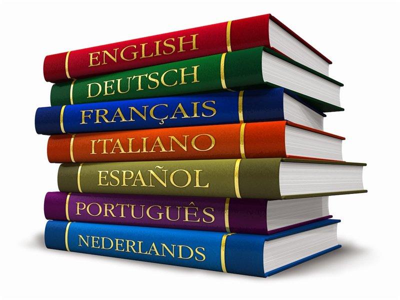 Профессиональные бюро переводов не боятся конкуренции