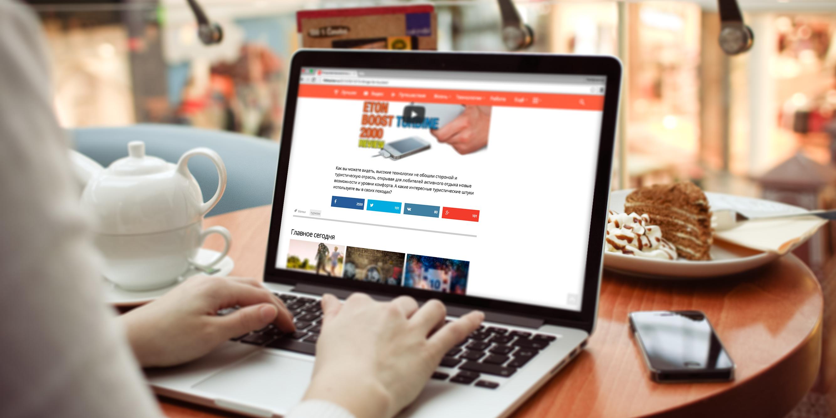 Стивен круг как сделать сайт удобным
