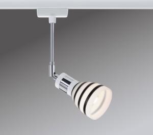 Трековые светильники на upper.com.ua – преимущества современных моделей