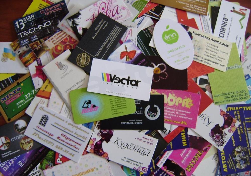 Без визитки – никуда