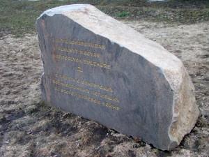 Надписи на граните от granit-center