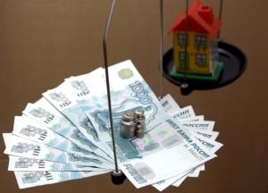 Основные преимущества ипотечного кредита