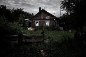 Проклятый дом пришельцев в Меривялья