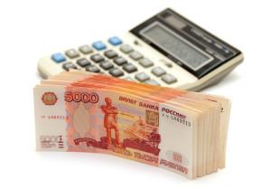 Дорогие потребительские займы и основные моменты