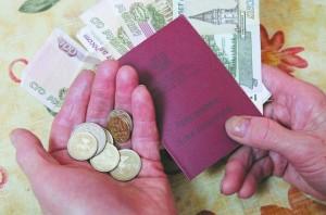 Инвестирование женщины в пенсионный возраст