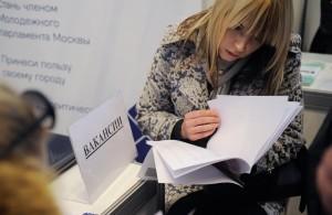 Особенности поиска работы в Москве