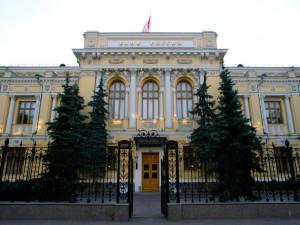 История развития российского банковского дела в настоящее время