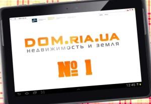 DOM.RIA.COM – доска бесплатных объявлений онлайн
