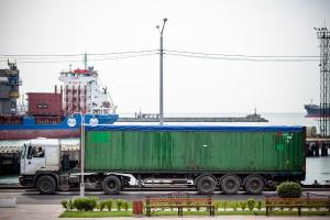 Экспортная декларация
