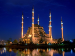 Искусство Турции