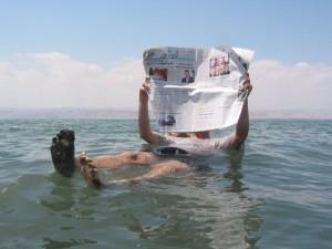Лечим организм в Израиле