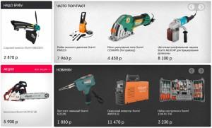 «Отвертка.ру» - новые стандарты электронной коммерции