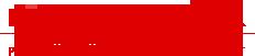 Перфораторы Интерскол для Крыма с оплатой при получении