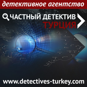 www.detectives-turkey.com