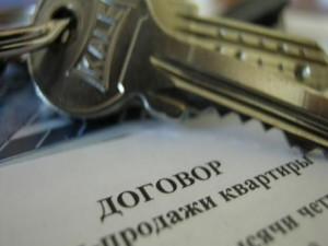 Характеристики рынка недвижимости