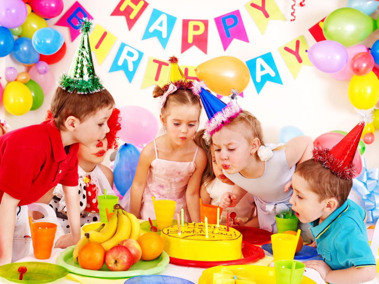 Что такое Детские праздники?