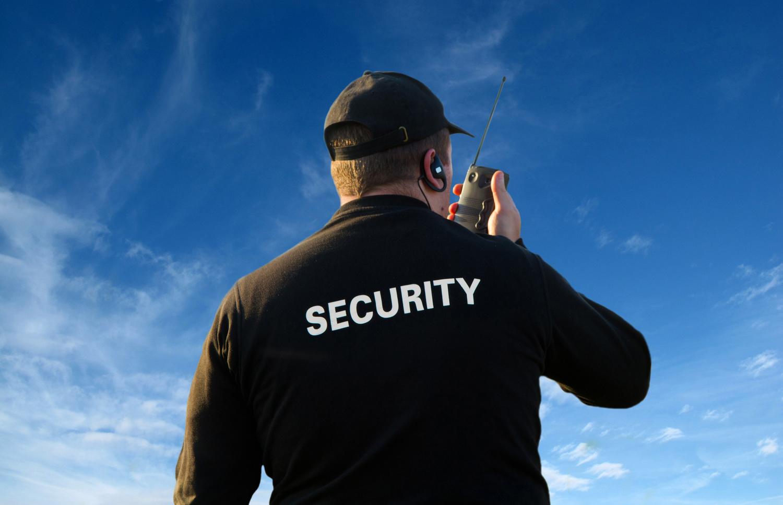 Квалифицированное охранное предприятие