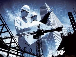Организация строительства