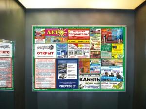 Рекламные услуги в Уфе