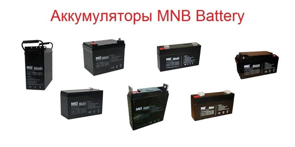 Аккумуляторы для солнечных батарей MNB