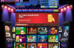 Аркадные игры онлайн казино