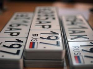 В каких случаях можно сменить автомобильные номера