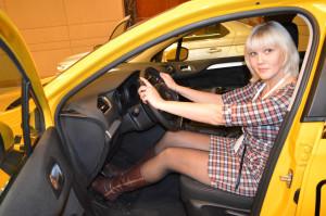 Подключение к службе-такси