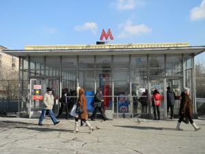 Аренда торговых участков рядом с метро