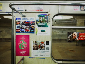 Реклама в метро, в вагонах, на путевых стенах