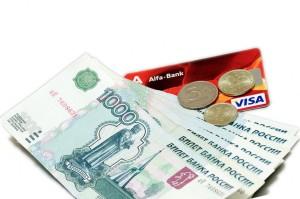 История возникновение и разнообразие кредитных карт
