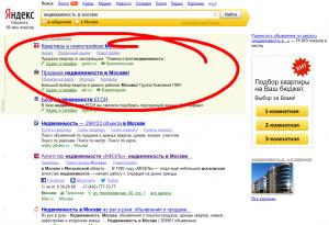 Контекстная реклама от Яндекс.Директ